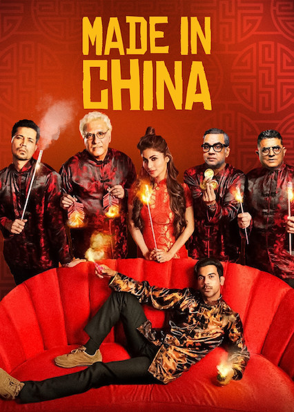 Made in China on Netflix USA