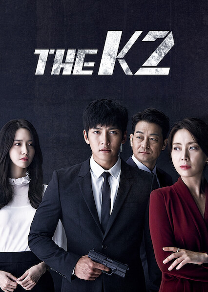 The K2 on Netflix USA