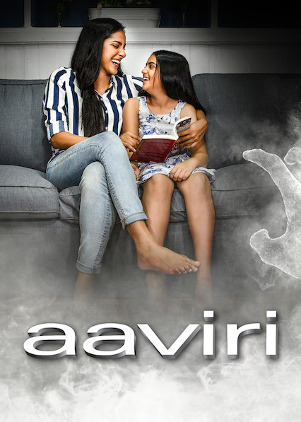 Aaviri