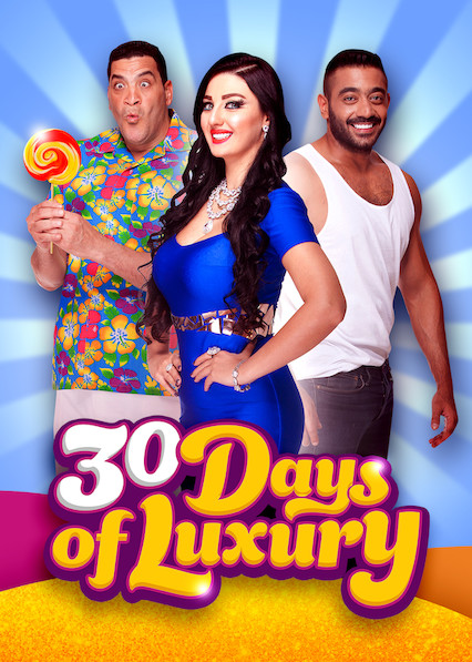 30 Days of Luxury on Netflix USA