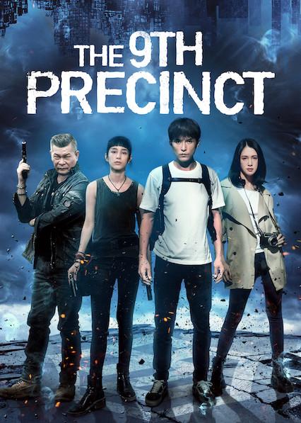 The 9th Precinct on Netflix USA