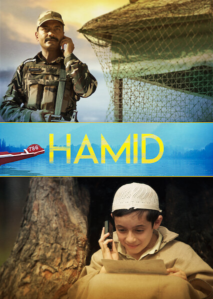 Hamid on Netflix USA