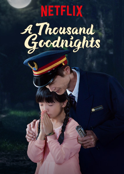 A Thousand Goodnights on Netflix USA