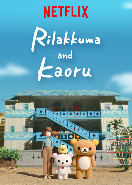 Rilakkuma and Kaoru on Netflix USA