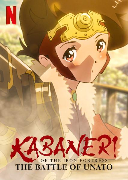 Kabaneri of the Iron Fortress: The Battle of Unato on Netflix USA