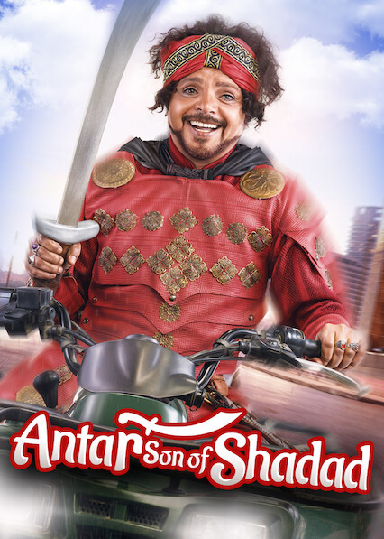 Antar: Son of Shadad on Netflix USA