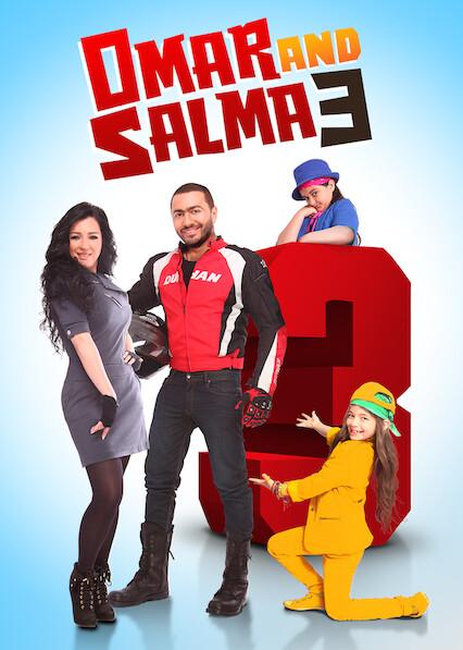 Omar and Salma 3 on Netflix USA