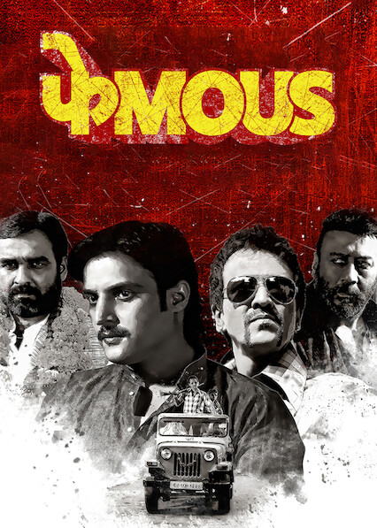 Phamous on Netflix USA