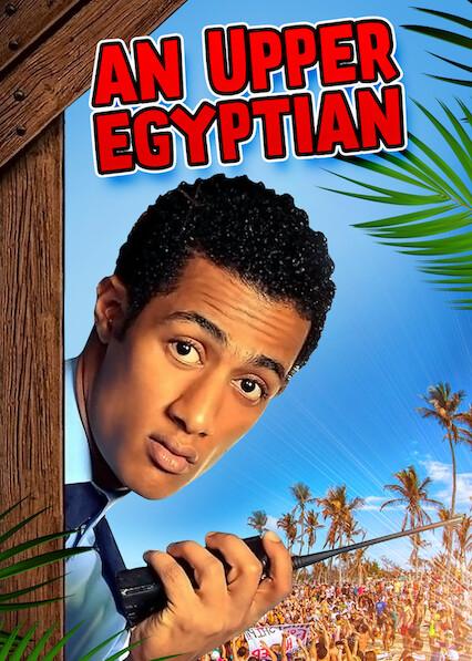An Upper Egyptian on Netflix USA