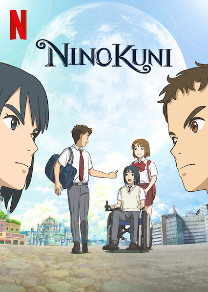NiNoKuni on Netflix USA