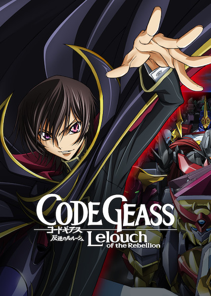 Code Geass: Lelouch of the Rebellion on Netflix USA