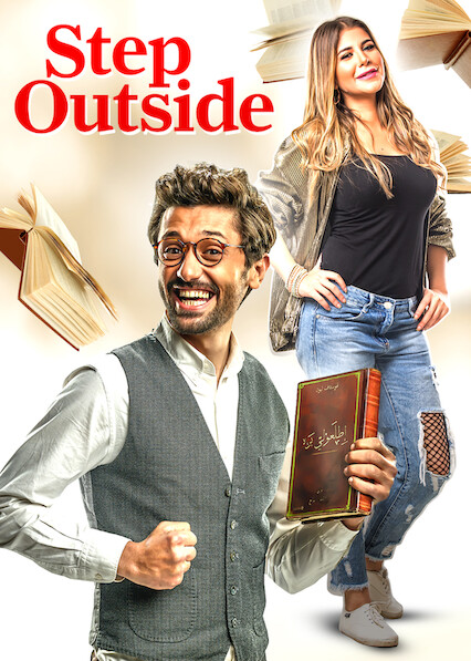 Step Outside on Netflix USA