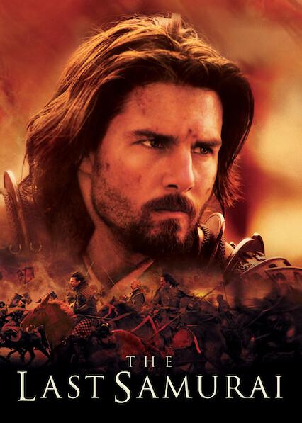 The Last Samurai on Netflix USA