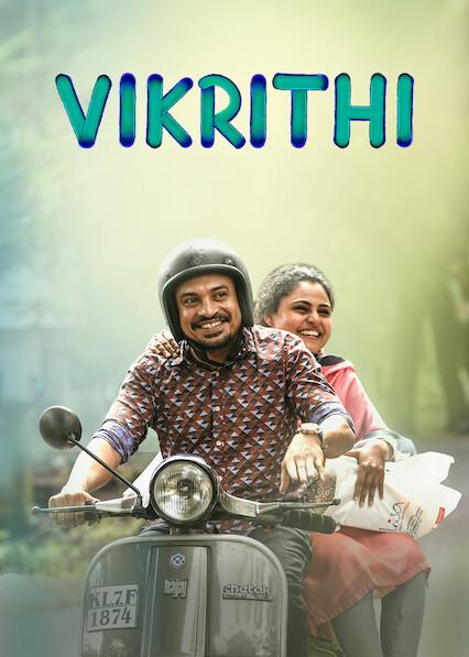 Vikrithi