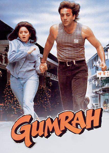 Gumrah on Netflix USA